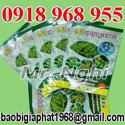 In túi phân bón 1kg| baobimangghep.com