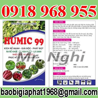 In túi phân bón| baobimangghep.com